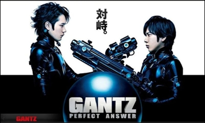 GANTZ PERFECT ANSWER-2