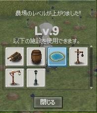 mabinogi_2011_05_18_002.jpg