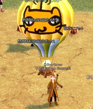 mabinogi_2011_07_17_003.jpg