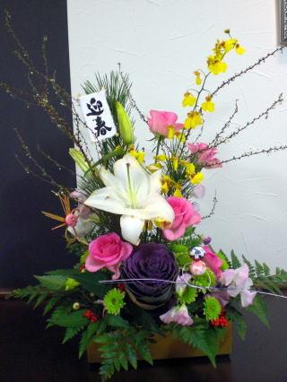 syougatsu2.jpg