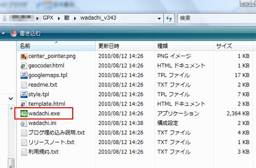 20100812_3.jpg