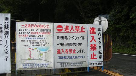 20100813_2.jpg