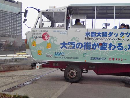 20101223_9.jpg