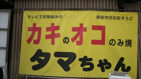 20110105_6.jpg