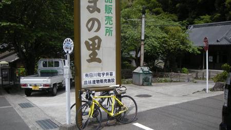 20110507_14.jpg