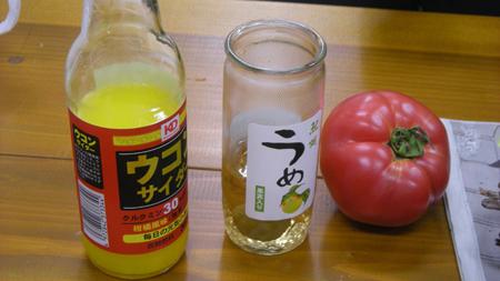 20110507_15.jpg