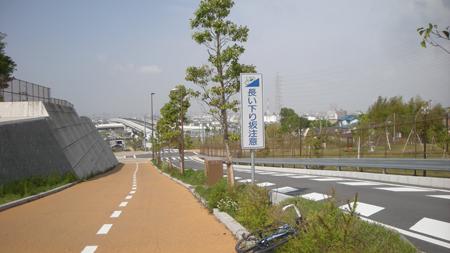 20110513_1.jpg