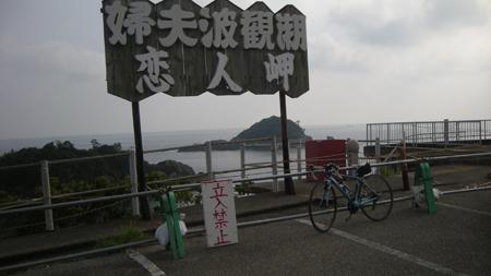20110604_11.jpg