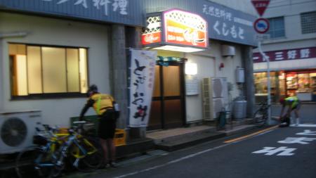 20110604_15.jpg