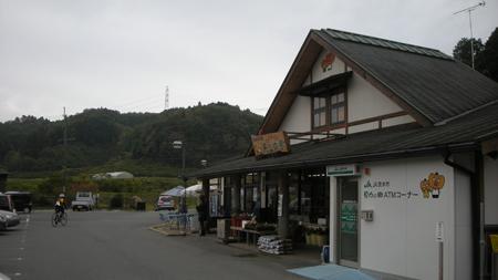 20111104_3.jpg