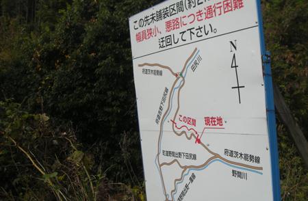 20111104_4.jpg
