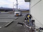 3_20100221083303.jpg