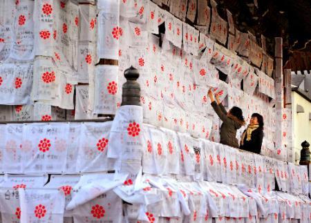 合格祈願の白いハンカチで埋まった家原寺の本堂