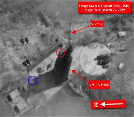 北朝鮮・舞水端里のミサイル発射施設
