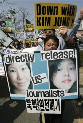 米記者の裁判時間を予告 北朝鮮の中央裁判所