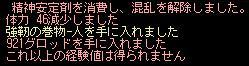 AS2008081515210100.jpg