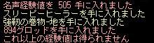 AS2008081516004501.jpg