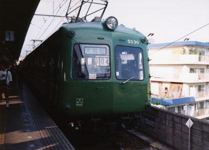 toukyu5000-yokoL.jpg