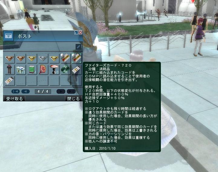 20100525_1053_57.jpg