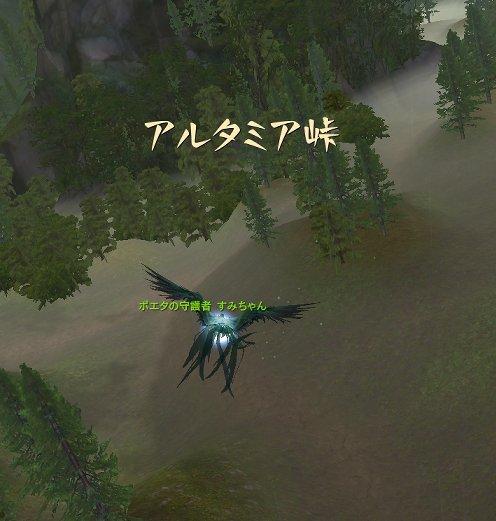 Aion0078.jpg