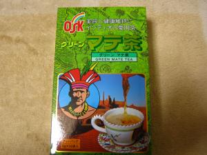 IMG_0712_convert_20100131165944マテ茶