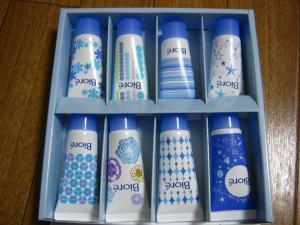 IMG_1530_convert_20100920104423.jpg
