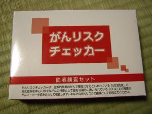 IMG_2353_convert_20110429182025.jpg