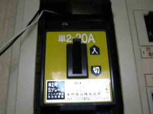 IMG_2666_convert_20110808214248.jpg
