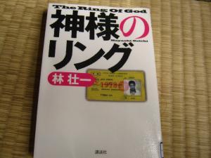 IMG_2800_convert_20111201200855.jpg