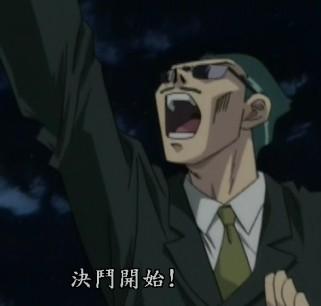 YUGIOH02.jpg