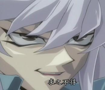 YUGIOH03.jpg