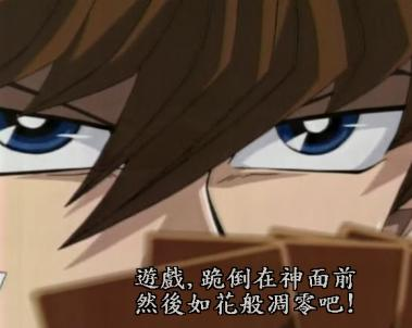 YUGIOH04.jpg