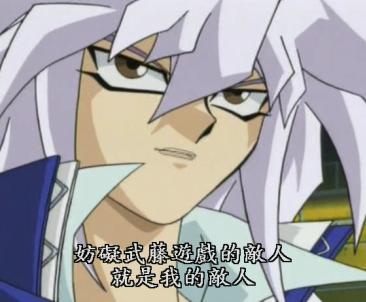 YUGIOH21.jpg