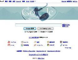20100224a.jpg