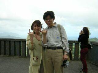 2010直美・ハワイ到着日下車