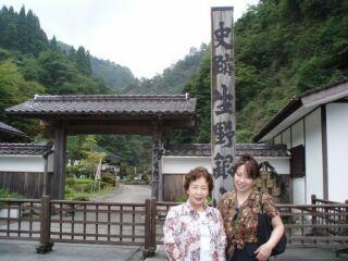 2010直美・生野銀山母と直美