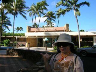 2010直美・ハワイワイキキ水族館