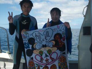 200911宮古100本記念ボート
