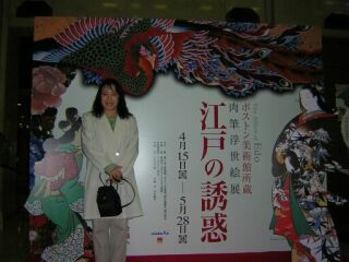 2010直美・浮世絵江戸の誘惑直美
