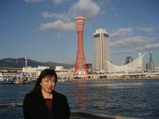 神戸ハーバーランドタワー直美
