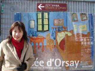 オルセー美術館展:神戸市立博物館
