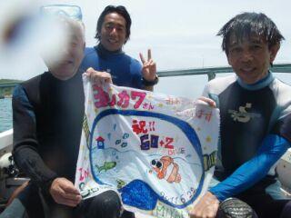 20110622吉川さん50本記念