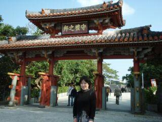 沖縄守禮の門