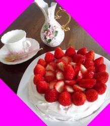 cake20100303.jpg