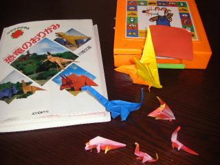恐竜折り紙PG