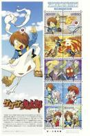 鬼太郎などデザイン…特殊切手「アニメ・ヒーロー・ヒロインシリーズ 第9集『ゲゲゲの鬼太郎』」