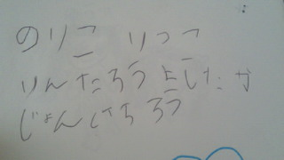 moblog_635f0064.jpg