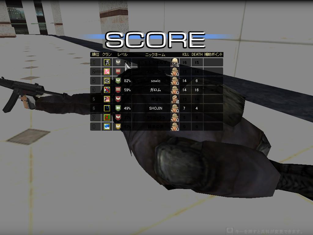 screenshot_029.jpg