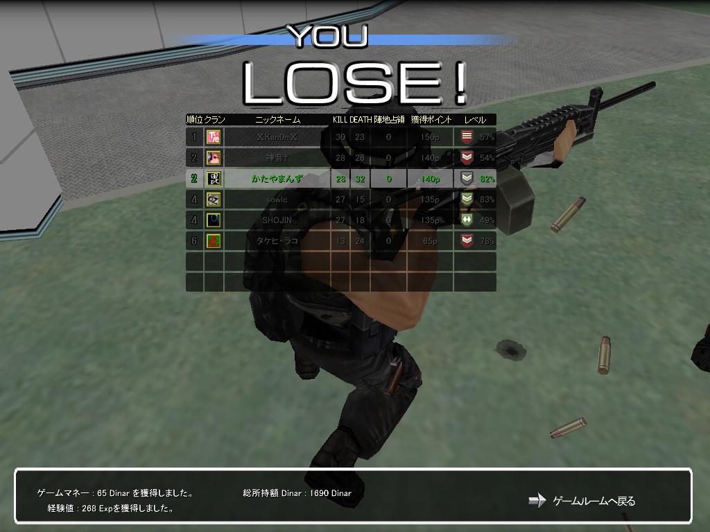 screenshot_033.jpg