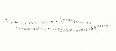 藤井さん個展_20080116.jpg
